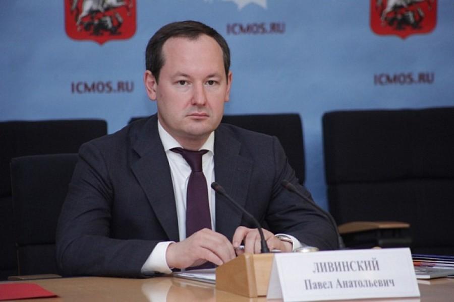 Павел Ливинский