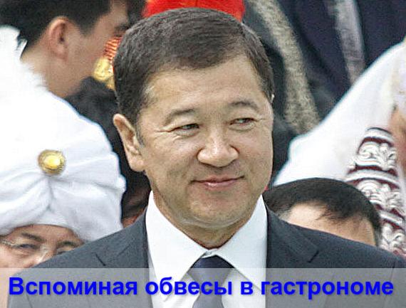 Утемуратов Булат